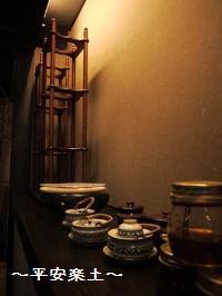 カフェ水屋の店内。