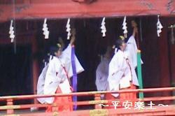 浦安舞の鈴舞