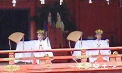 浦安舞の扇