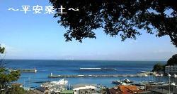 走水神社からの景色