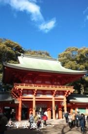 大宮氷川神社楼門。