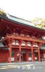 大宮氷川神社の楼門。