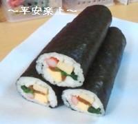 恵方巻用に巻いた巻き寿司。