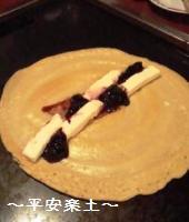 デザートのレアチーズ&ブルベリー巻き☆