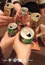宴・第二部の乾杯☆