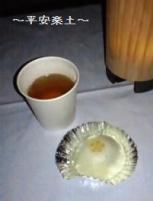 加賀棒茶と蓮蒸まんじゅう。