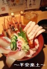 金沢三昧丼。