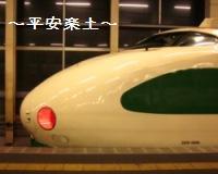 200系新幹線の横顔。