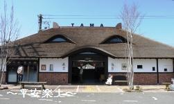 貴志駅の新しい駅舎