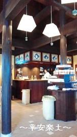 カフェスペースの様子。