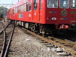 おもちゃ電車と線路