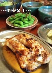 一鶴のヒナ鶏もも焼き。