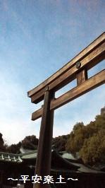 明治神宮の鳥居