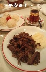 トルコ料理DEランチ☆