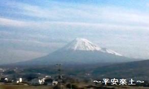 4月2日の新幹線から見た富士山。