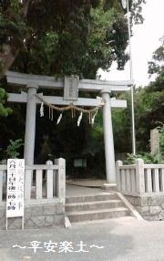 越木岩神社の鳥居。