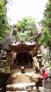 越木岩神社。