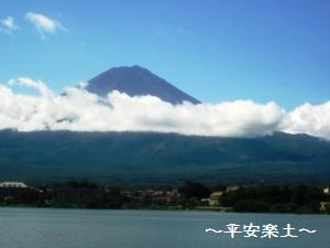 河口湖から望む富士山。