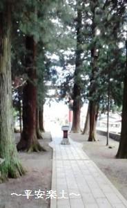 神社の参道。