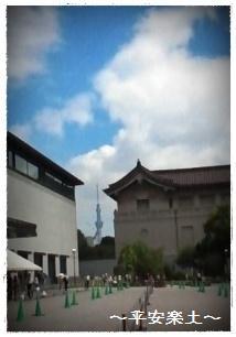 国立博物館の間から見えるスカイツリー。