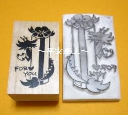 プレゼントBOXと水葵龍。