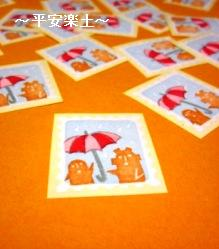 KESUコラボ用切手シール。