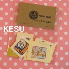 KESUコラボ切手シール。