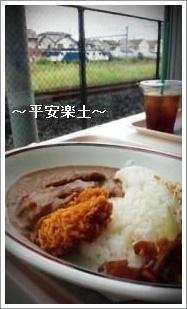 日本食堂の懐かしのカツカレー。