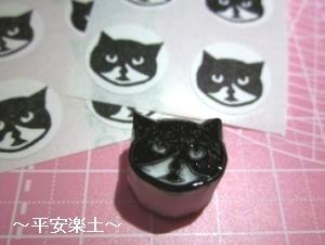 猫はんこDEシール〜ももちゃんバージョン〜