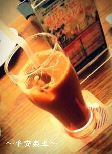 福井カフェでお茶