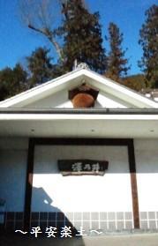 小澤酒造さんの酒蔵。