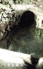 仕込み水を取る横井戸。