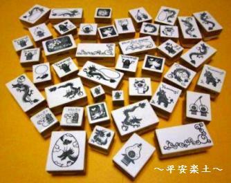 香港用はんこ43個。