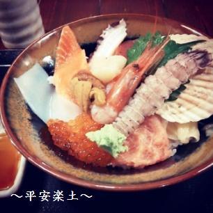 ランチに食べた海鮮丼。