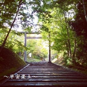 北海道神宮の公園口鳥居。