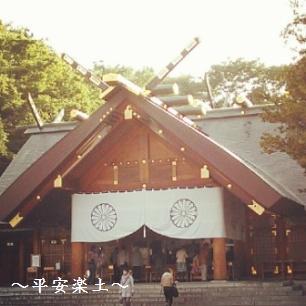 北海道神宮本殿。