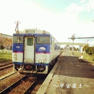 鵡川駅のホーム。