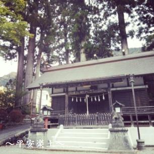 奥氷川神社。