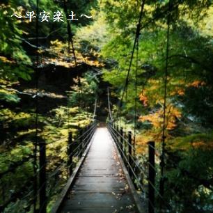 つり橋(登計橋)。