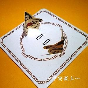 土俵も作って紙相撲。