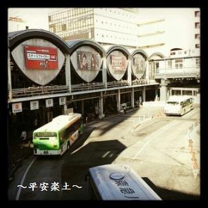 南口ロータリーから見た渋谷駅。