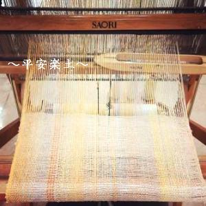 さをり織り体験。