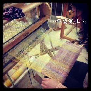 織ってるところ。