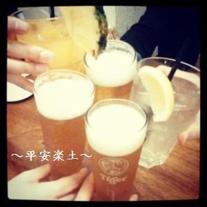 KESUアルコホル会、乾杯。