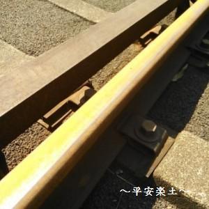 錆びた線路。