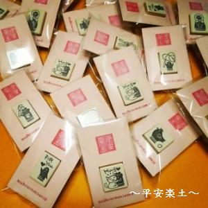 香港委託販売用ラッピング。