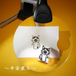 スタンドルーペを使って彫った猫ハニオはんこ。
