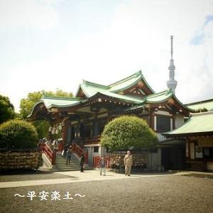亀戸天神社の本殿とスカイツリー。