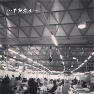 旧東急東横渋谷駅