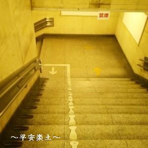 下の旧改札に降りる階段